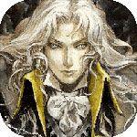 恶魔城灵魂魔典iOS版