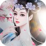仙域纪iOS版