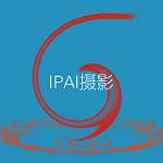 IPAI摄影app