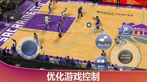 NBA 2K20安卓版