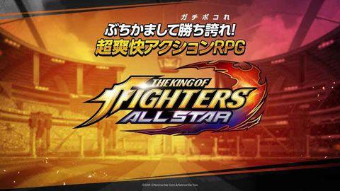 拳皇全明星iOS版