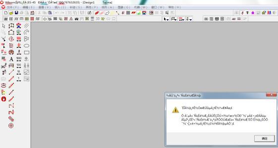 威尔克姆破解版 9.0 免费版去广告破解版