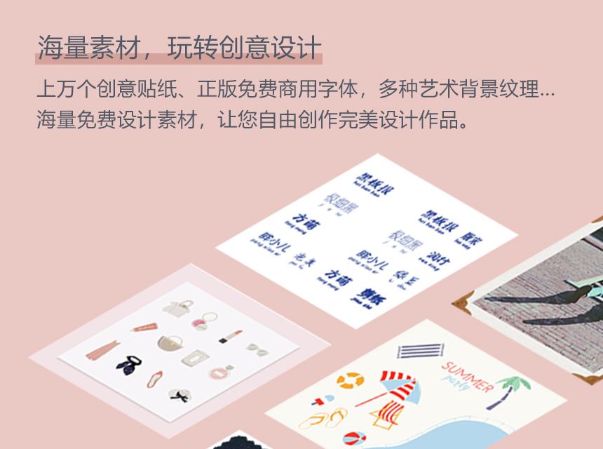 懒设计在线设计 1.0 免费版去广告破解版